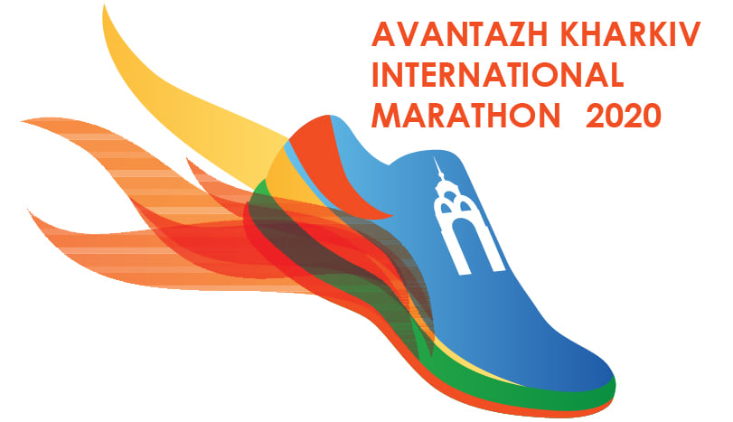 "компания ""Импресс-ЛКБ"" примет участие в Kharkiv International Marathon"